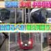 『かりそめ天国(11/29)』で「この冬絶対乗るべき観光列車ランキング」が放送予定